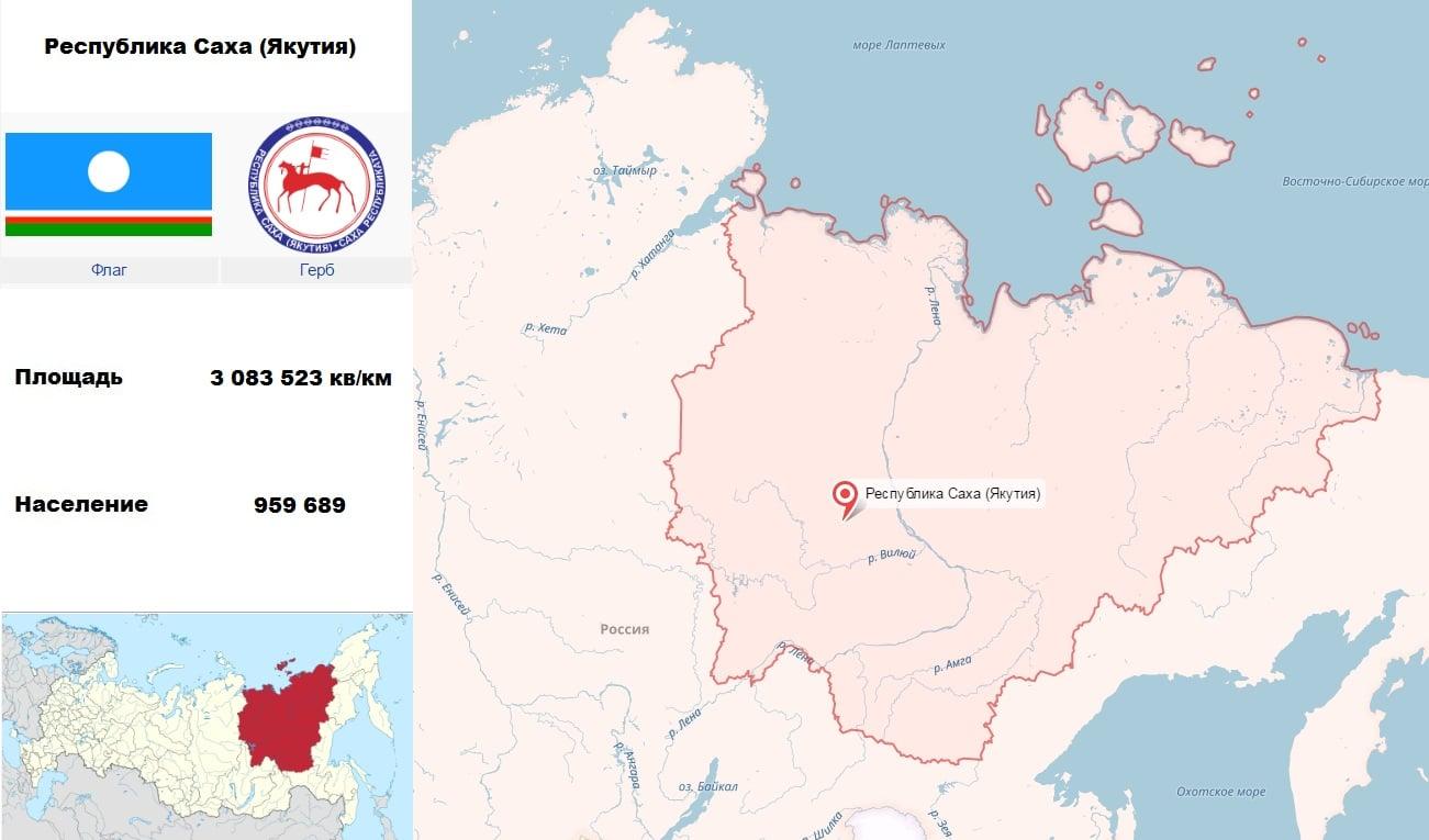 Саха Якутия Ленский Район Талакан Знакомство